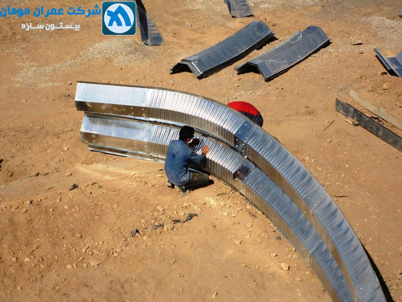 سوله خط تولید در کرمان