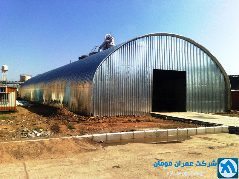 شرکت تاژ در قزوین